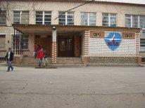 Филиал «Взлет» Московского авиационного института (государственного технического университета) в городе Ахтубинске.