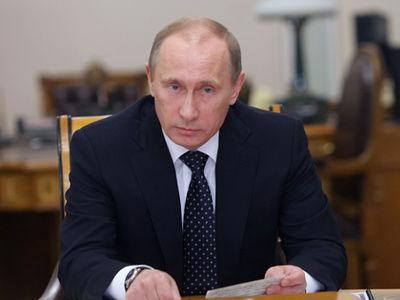 Волшебная лампа Путина