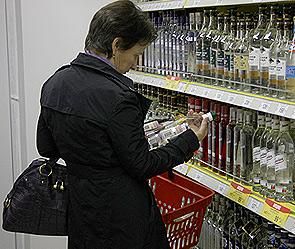 Главный национальный напиток россиян подорожает