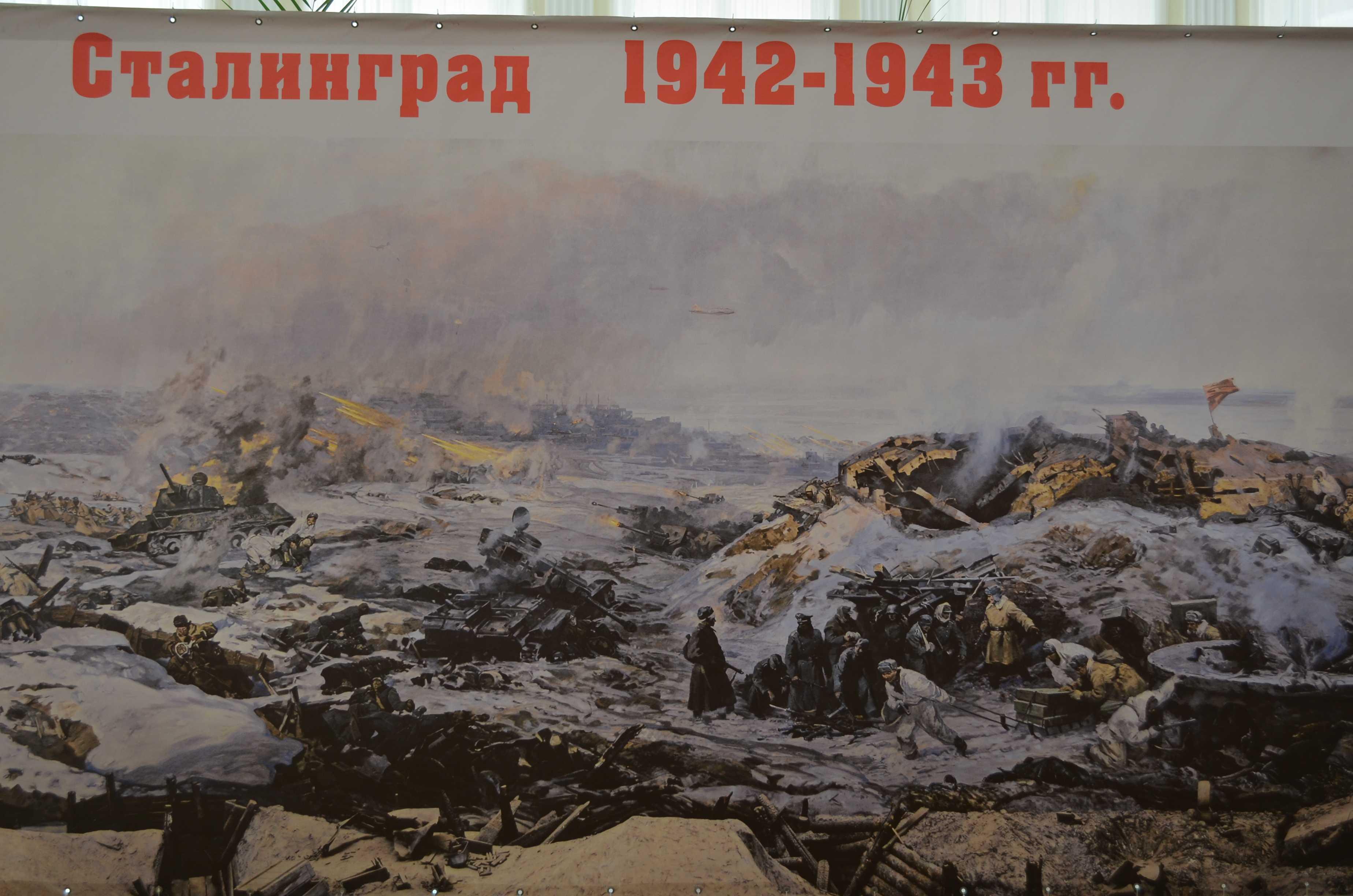 Увидеть историю Сталинградской битвы своими глазами