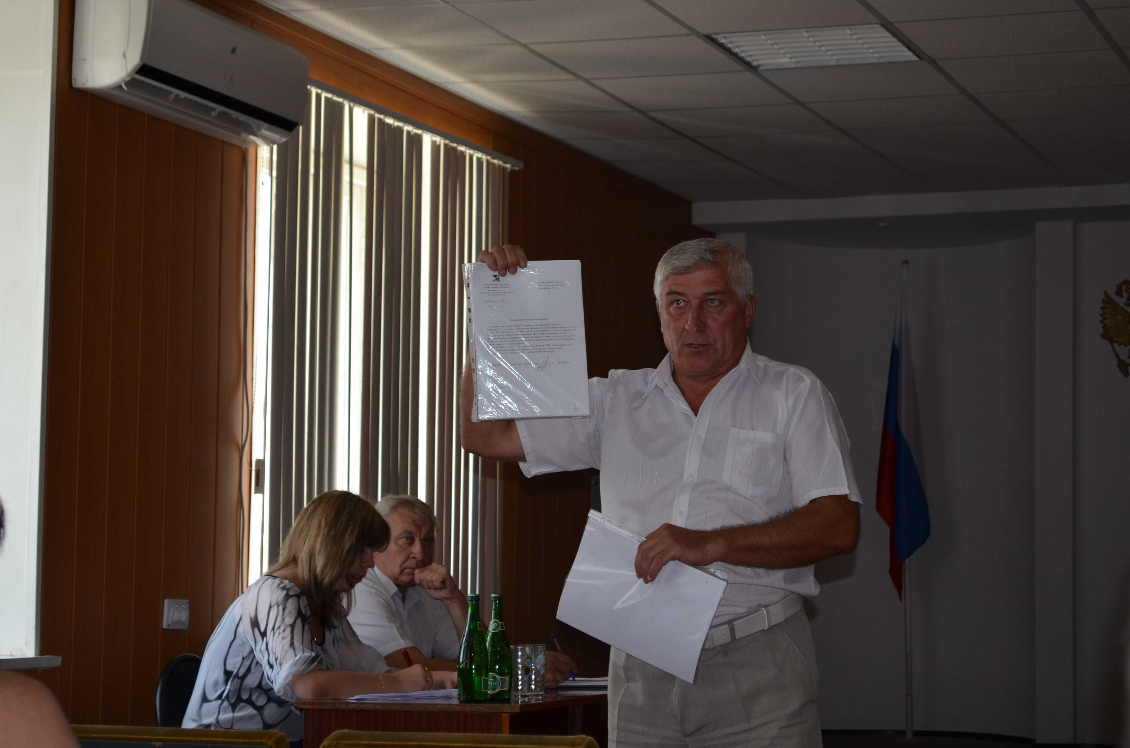 Ситуация в Ахтубинске может обернуться второй кущевкой — высказал свою точку зрения депутат Думы Астраханской области Фурик А.А.
