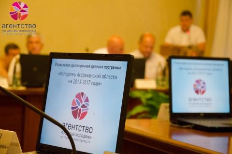 Молодежной политике в регионе дали зеленый свет
