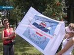 Автопробег «Белый поток» завершился в Астрахани
