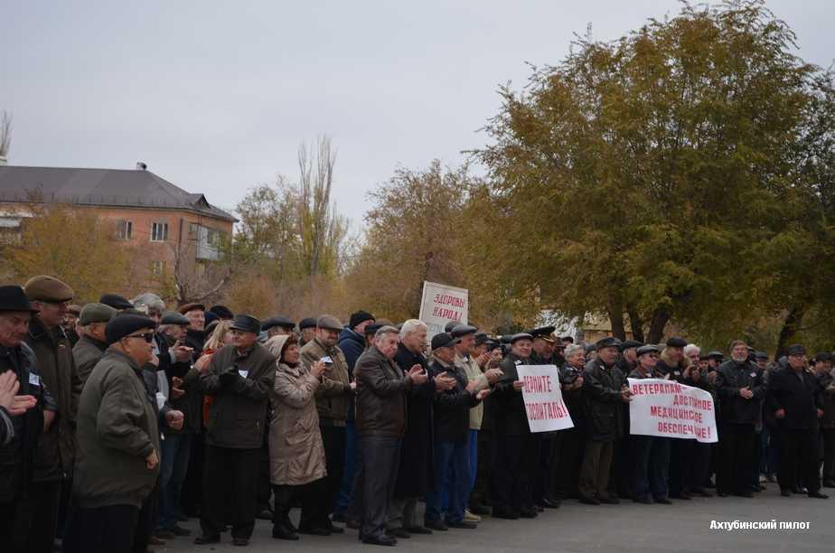 Резолюция митинга    по поводу ущемления прав ветеранов Вооруженных сил,     военнослужащих Ахтубинского гарнизона     в медицинском обеспечении,     в связи с ликвидацией госпиталя в городе Ахтубинск,    от 3 ноября 2012 года.