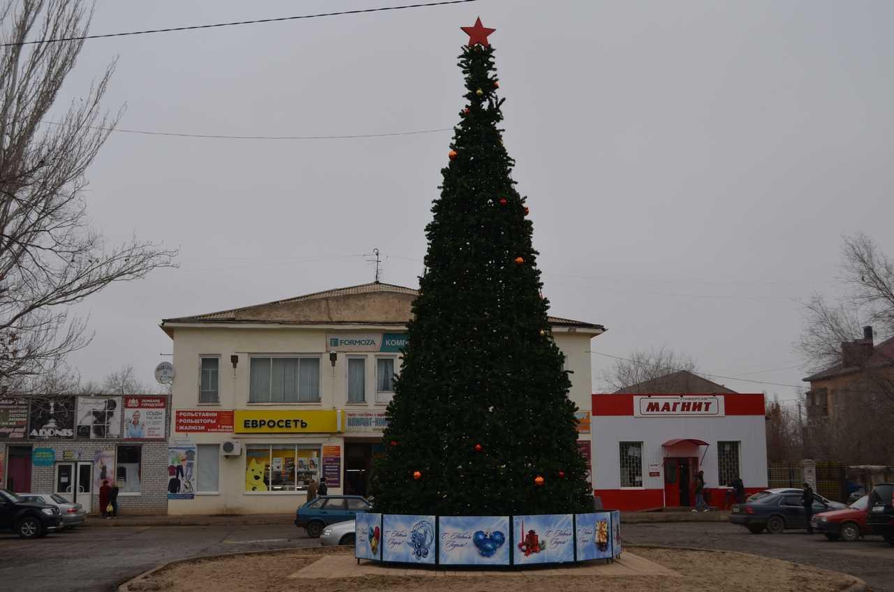 В Ахтубинске установили первую ёлку