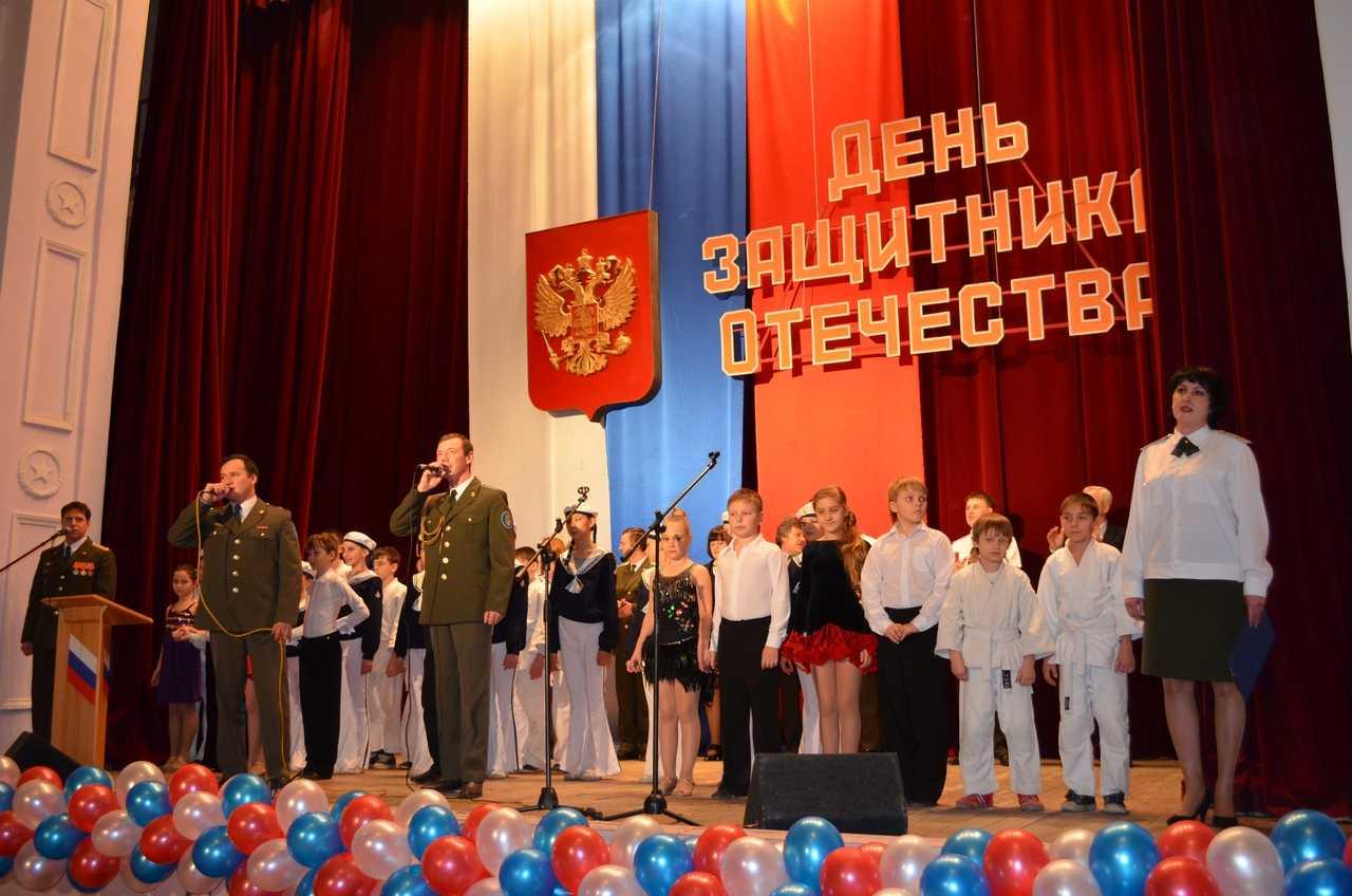 В Ахтубинске прошли праздничные мероприятия посвященные Дню защитника Отечества