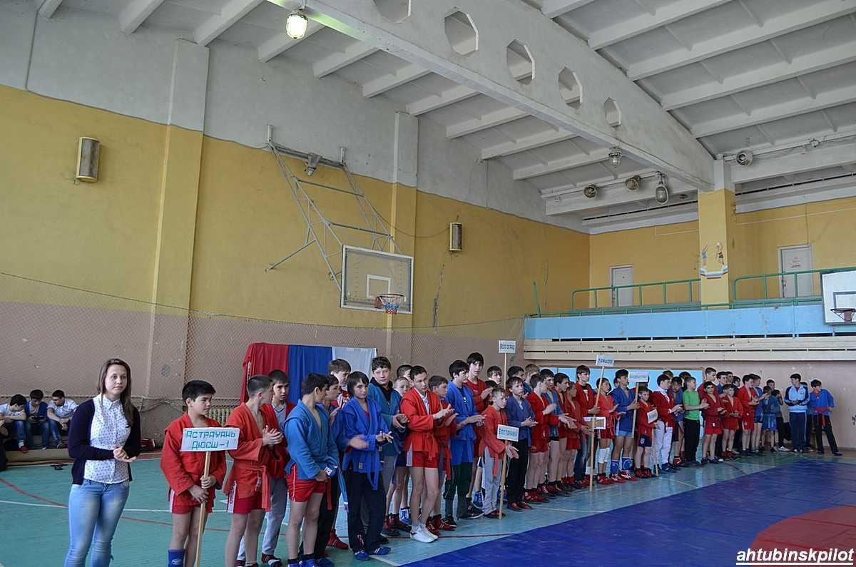 Лучшие юные самбисты региона встретились на спортивном ковре в Ахтубинске