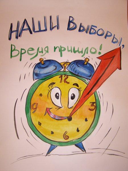 АХТУБИНСК. Экспериментальная площадка