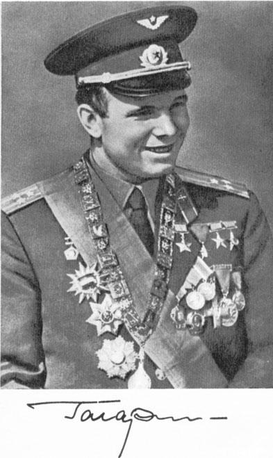 12 апреля — День космонавтики. Воспоминания ахтубинцев о Гагарине