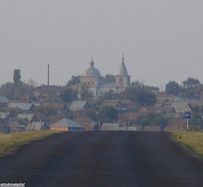 Церковь Михаила Архангела в селе Пироговка