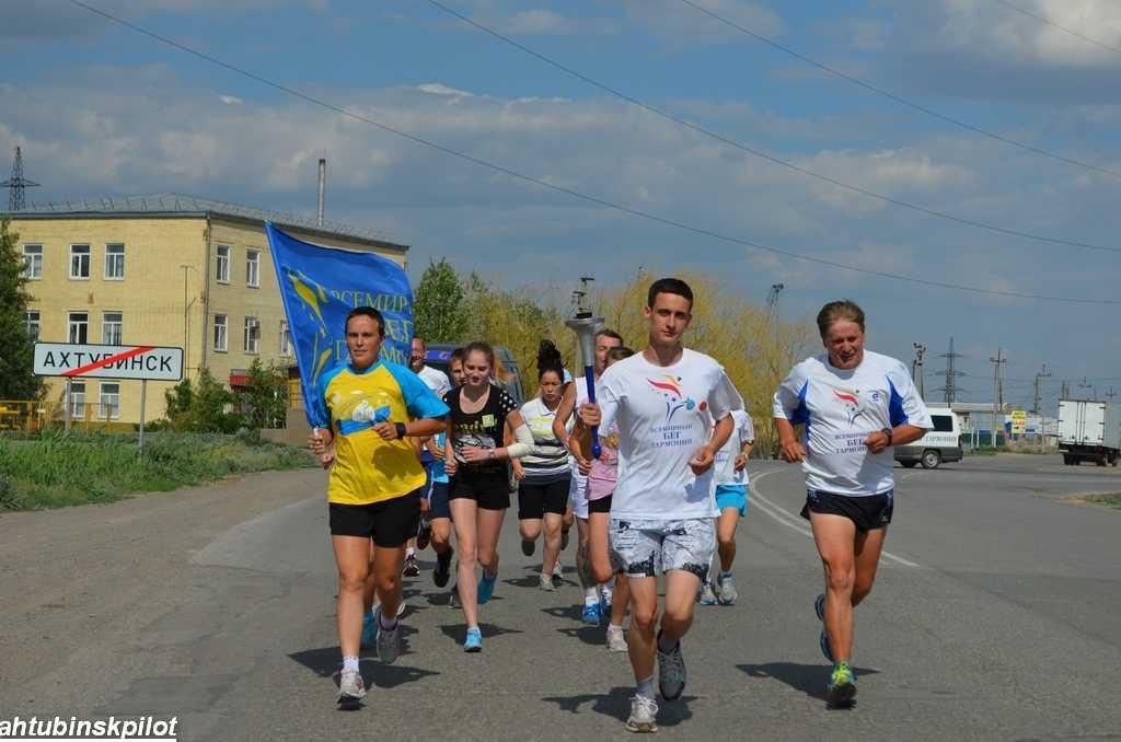 Спустя четырнадцать лет маршрут «Всемирного бега гармонии» прошёл через Ахтубинск