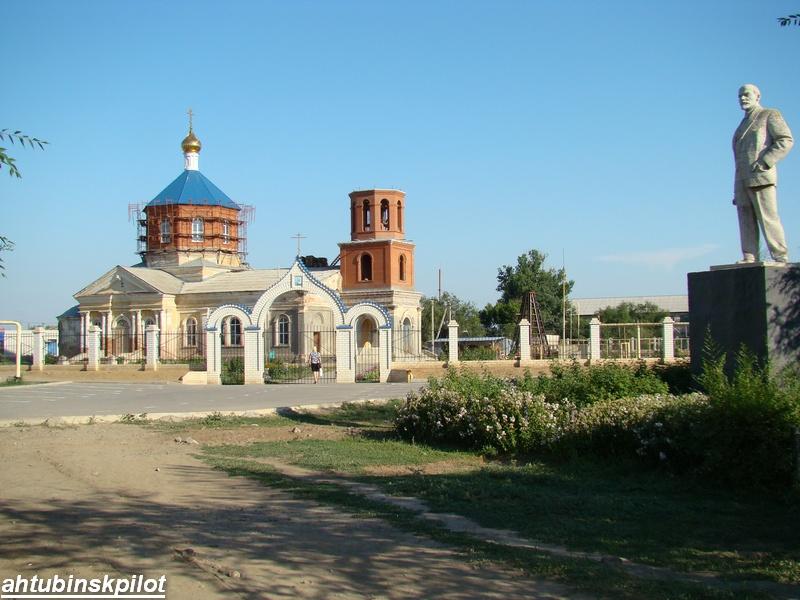Храм Святителя Николая Чудотворца в селе Капустин Яр