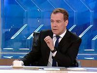 На войне как на войне. Премьер-министр  Дмитрий Медведев о событиях пятилетней давности
