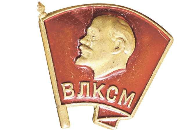 Это наша с тобою судьба. Сегодня Ленинскому комсомолу 95 лет!