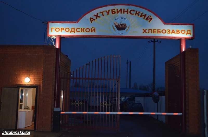 Депутат Думы оценил качество ахтубинского хлеба