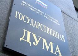 Госдума приняла закон о деятельности военной полиции