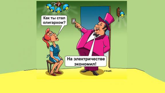 В Астраханской области социальную норму на электричество примут, но с учетом мнения общественности