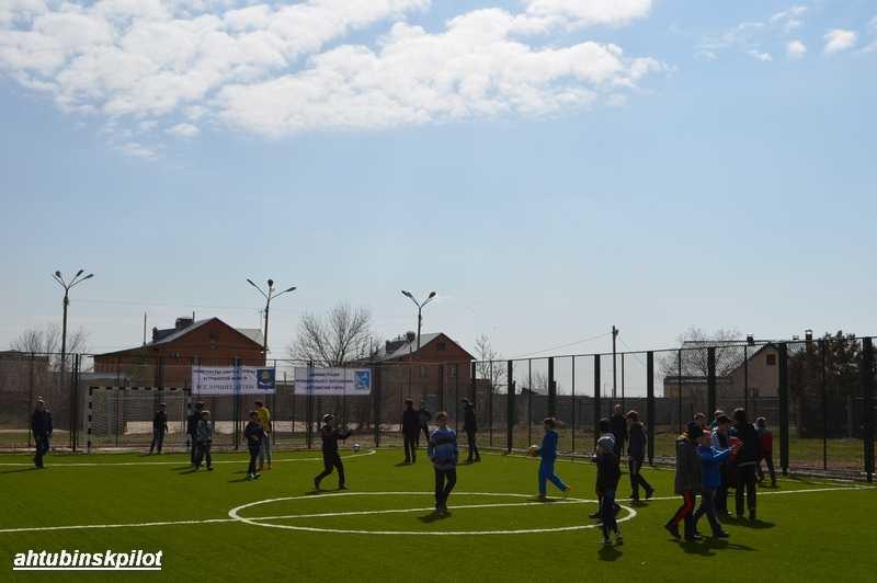 Ландшафт города украсила новая спортивная площадка