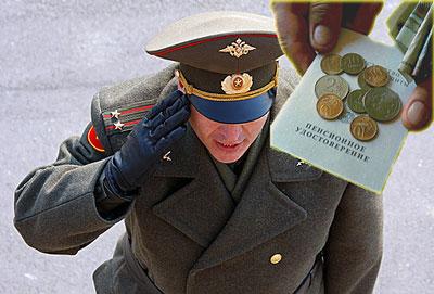 Военная пенсия в этом году вырастет на 7,5%, что выше инфляции