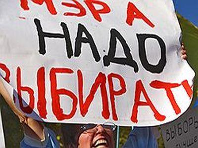 Госдума приняла в первом чтении закон, по которому выборы главы района в Ахтубинском районе могут не состояться