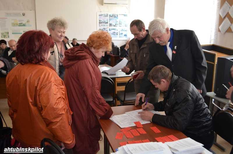 Ахтубинские коммунисты обсудили текущие задачи и выбрали руководящие органы партии