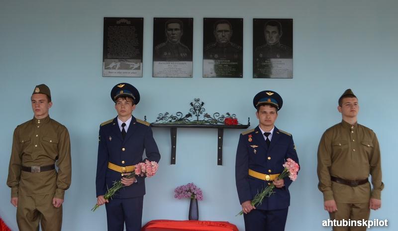 В Ахтубинске увековечили память летчиков, сбивших одиннадцать фашистских самолетов
