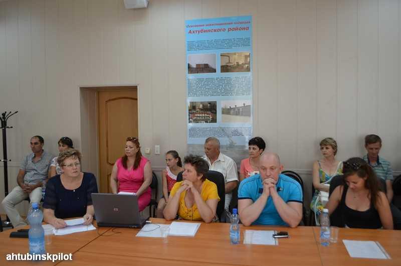 В Ахтубинске состоялся Форум предпринимателей, посвященный Дню российского предпринимательства