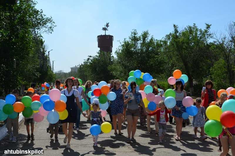 В Ахтубинске прошел парад шаров