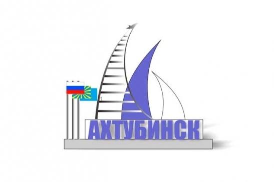Стелы на въезде в Ахтубинск будут символизировать авиацию