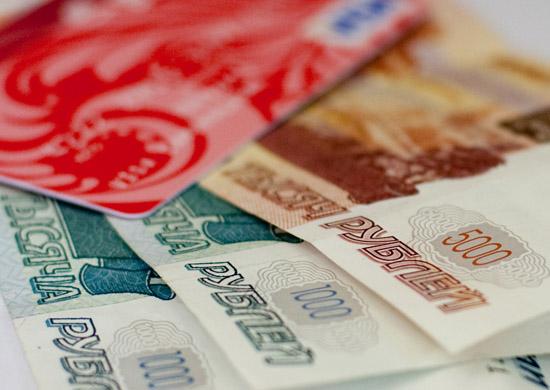 В Вооруженных Силах Российской Федерации продлён эксперимент по выплате денежного довольствия военнослужащим, проходящим военную службу по призыву