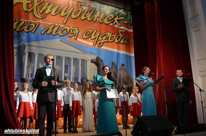 На торжественном приеме в честь 55-летия Ахтубинска начальник ГЛИЦ вдохновил зал сенсационным сообщением