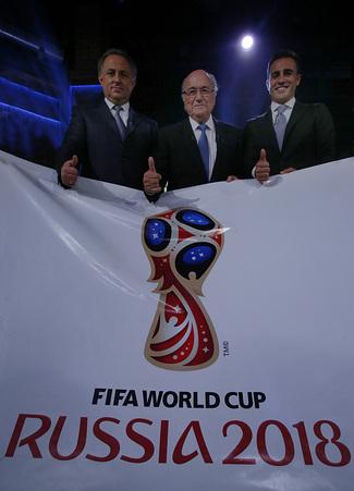 В вечерней программе Ивана Урганта «Вечерний мундиаль» Россия представила эмблему чемпионата мира по футболу-2018