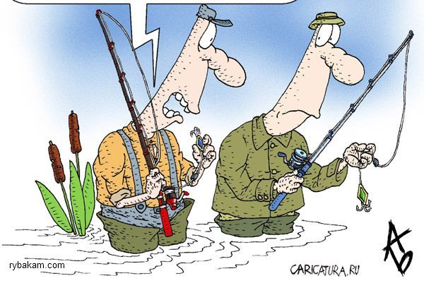 Шутка. С тех пор я на рыбалку не езжу