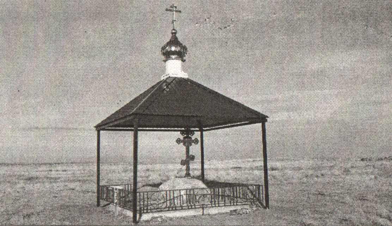 На месте гибели летчиков-испытателей А.П. Кружалина и О.Л. Спички возведена православная часовня