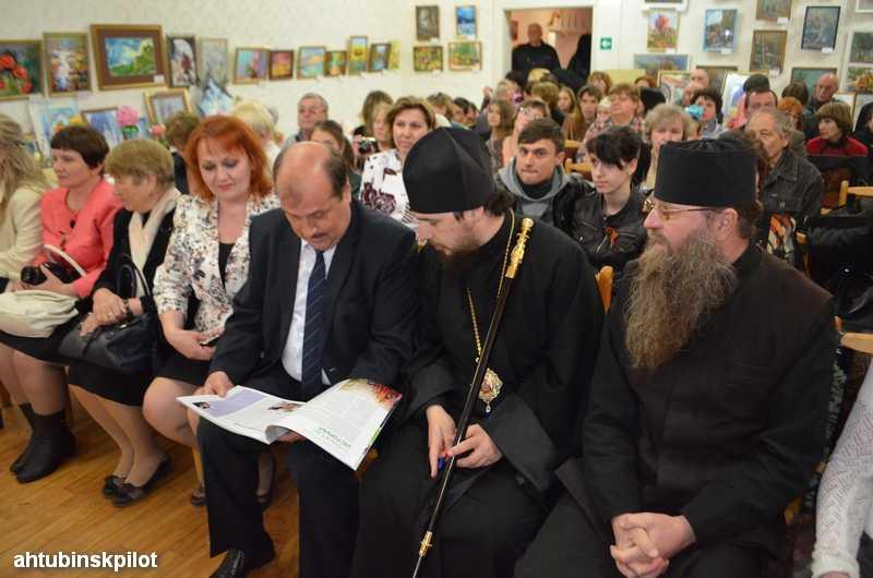 В рамках районного конкурса состоялась презентация православного журнала «Русь святая, храни веру православную»