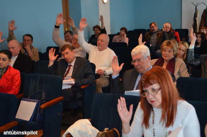 Послевкусие или послесловие к заседанию районного Совета