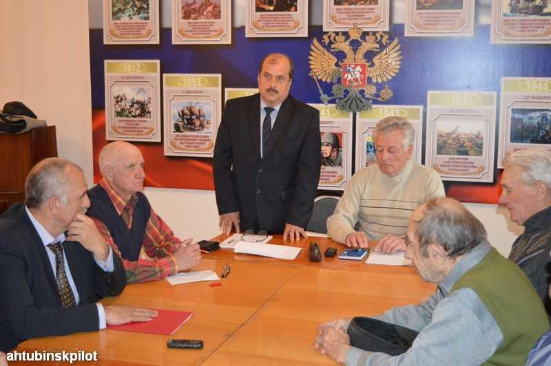 Глава района встретился с ветеранским активом Ахтубинского гарнизона