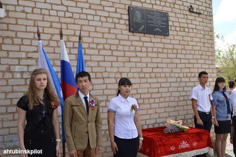 В поселке Нижний Баскунчак увековечили имя героя