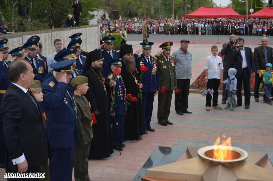 В Ахтубинске зажгли Вечный огонь