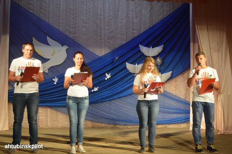 Молодежь Ахтубинска сказала «Нет!» терроризму
