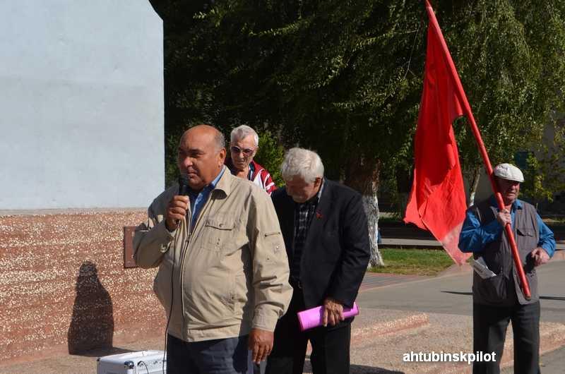 Ахтубинское отделение КПРФ обновило руководящий состав