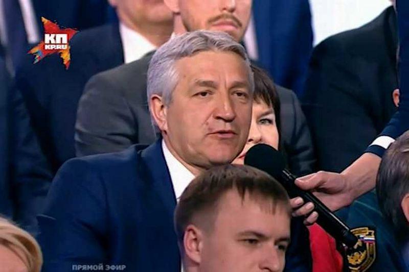 Депутат Государственной Думы от Астраханской области задал вопрос Президенту