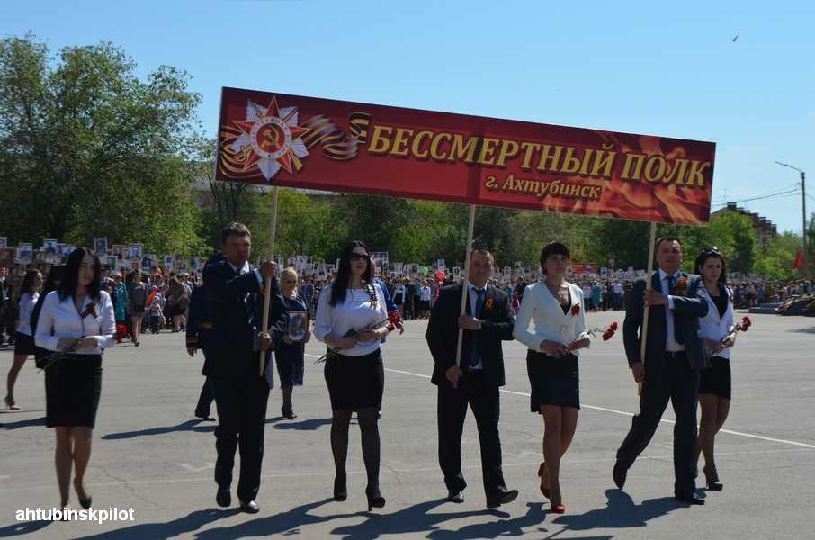 Ахтубинцы прошли маршем Памяти