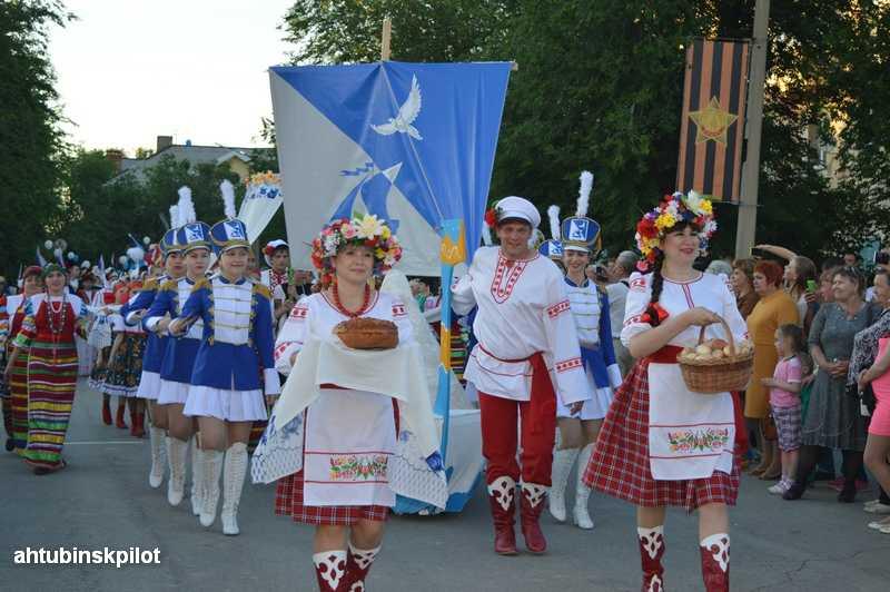 Праздник со вкусом национальных культур