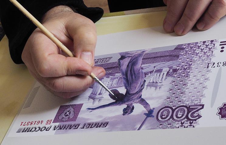 Центробанк назвал 10 финалистов конкурса по выбору символов для новых банкнот