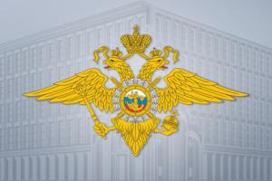 Астраханское подразделение национальной гвардии возглавил экс-начальник вневедомственной охраны