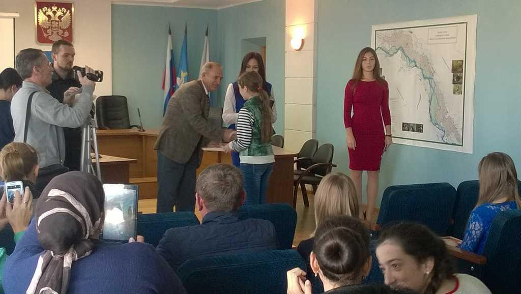 Торжественная церемония вручения паспортов  «Я гражданин России»