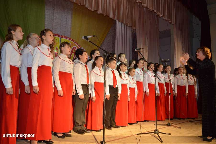 Ко Дню народного единства в Ахтубинске прошел концерт