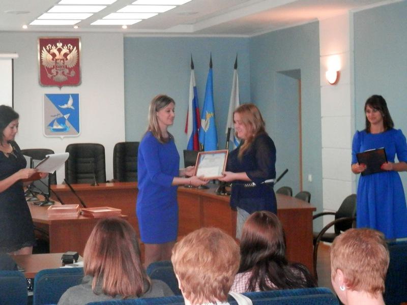 Состоялось награждение представителей активной молодежи Ахтубинского района