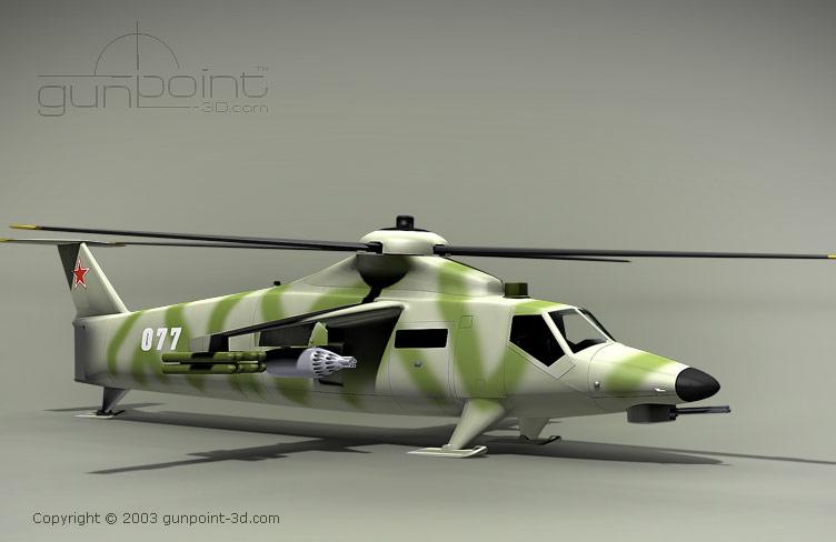 Российский летающий танк будущего – Ми-42.